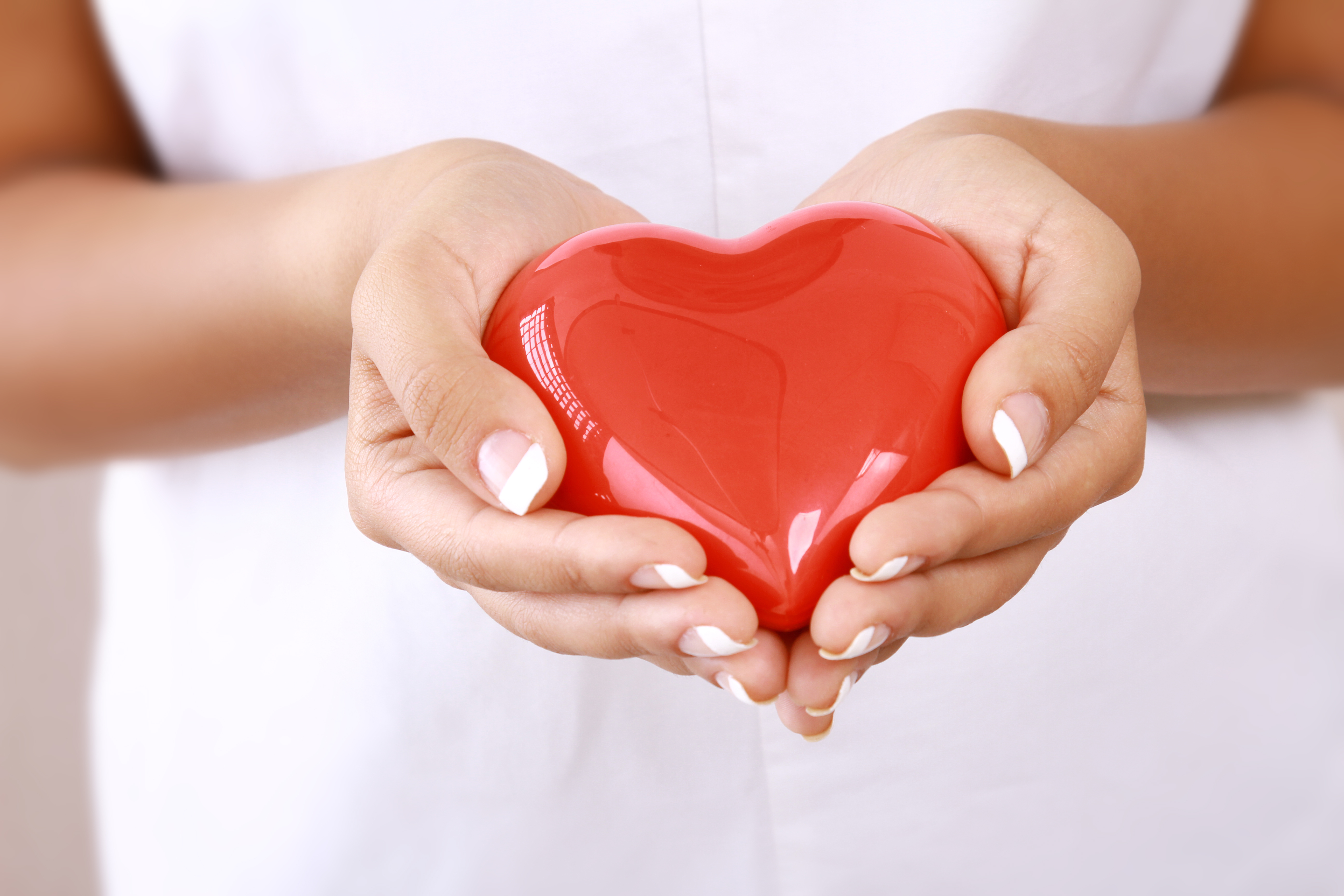 Дарим своё сердце в подарок 250